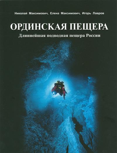 http://100-bal.ru/pars_docs/refs/10/9285/9285_html_m74cf1b6f.jpg