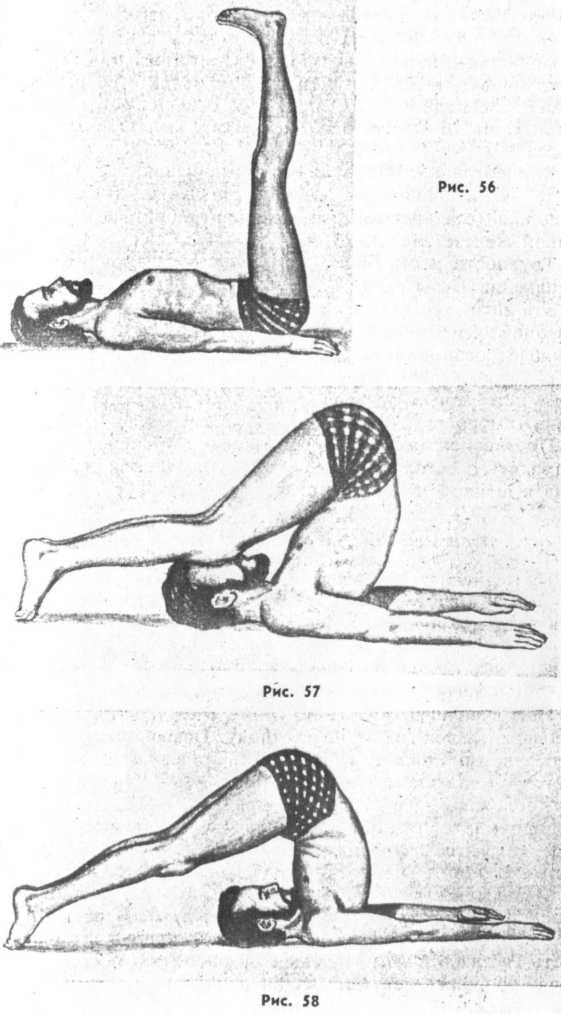 Yoga - ivaylo velichkov web site