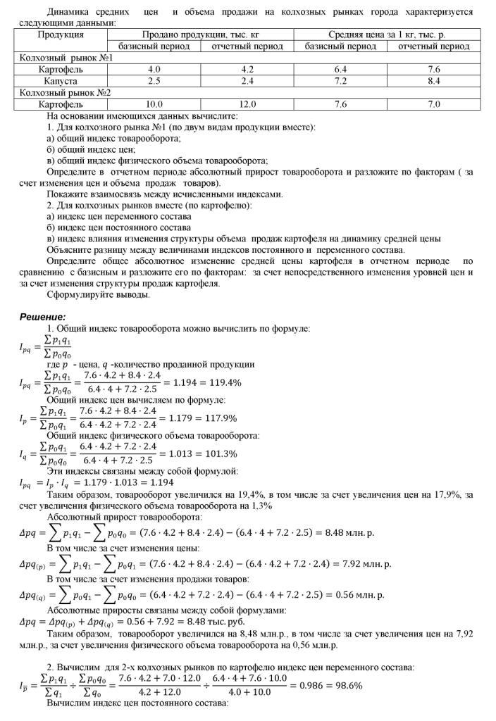 Гдз по химии 9 класс учебник ваулина
