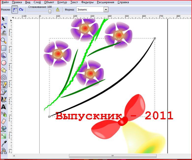 Inkscape gradient along path