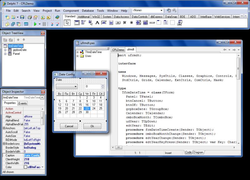 как из delphi 7 програмно открыть программу