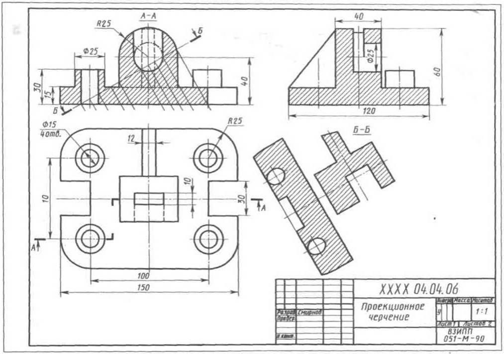 инженерная графика построения пирамиды