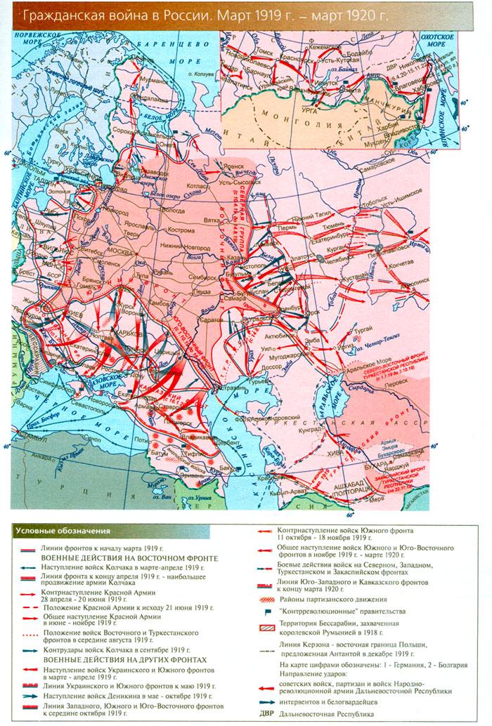 вечеринки года ход боевых действий в 1918 гражданская война там халатов уже