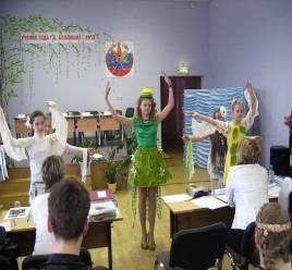 Конкурс школьных сочинений моя семья курск 2017