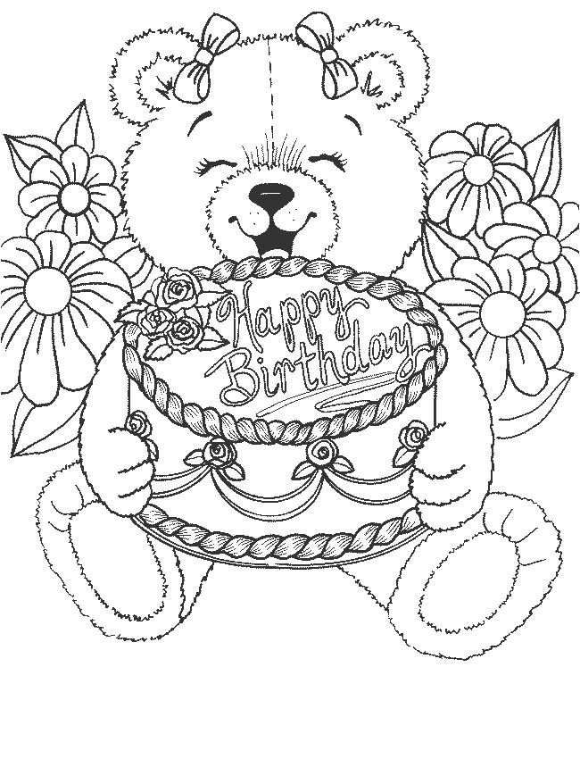 Раскраска с днём рождения сестрёнка