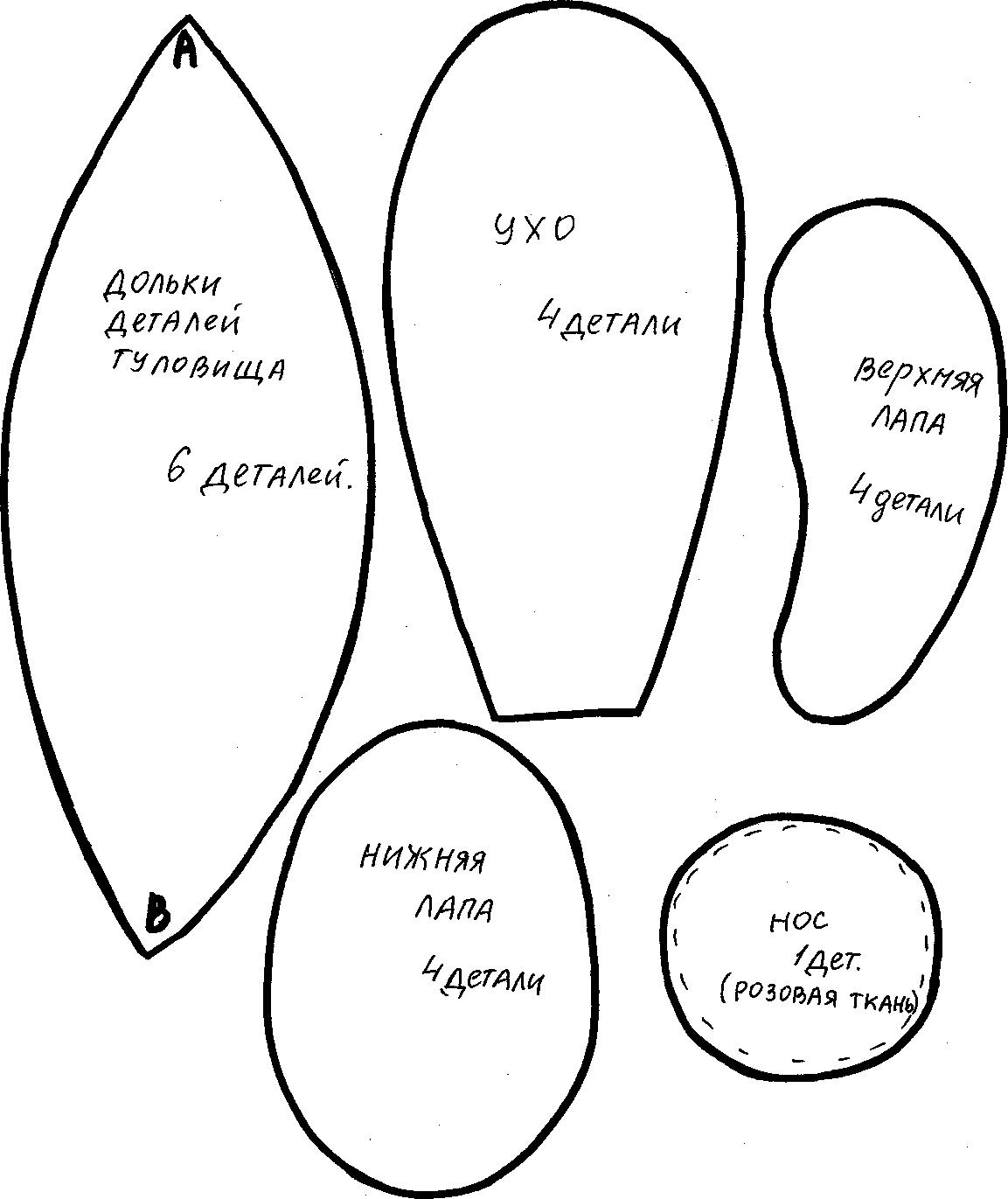 Как сшить кроша выкройка 15
