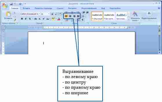 Как в ворде страницу сделать по центру