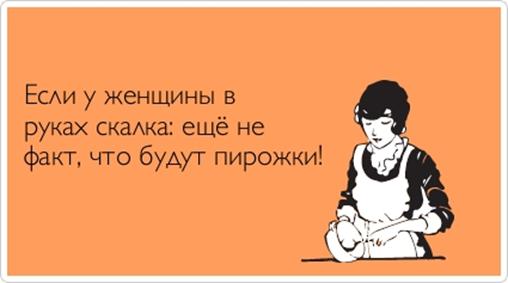http://100-bal.ru/pars_docs/refs/88/87782/87782_html_1a137cb3.png