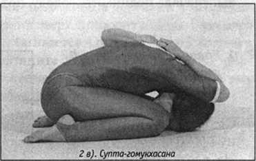 Мула бандха для беременных 1006